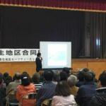 平成30年度 埴生地区防災訓練で防災講話を実施しました。