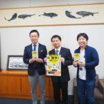 前田晋太郎 下関市長を表敬訪問しました。