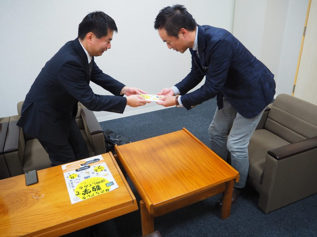 前田晋太郎 下関市長に書籍の謹呈しました
