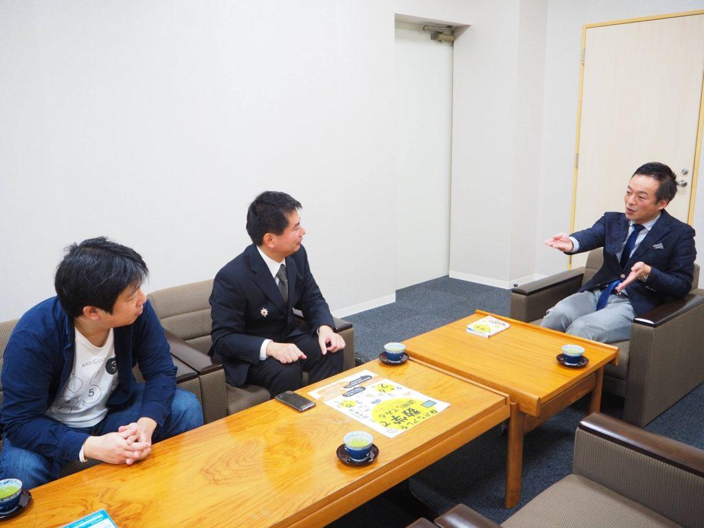 前田市長からお話を頂きました。
