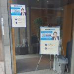 KADOKAWA(角川)でビジネス数学セミナーを行いました。