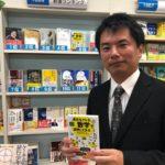 メトロ書店本店(アミュプラザ長崎)で数学のセミナーをしました。