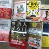 NIB長崎国際テレビ NIB news every.