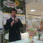 メトロ書店ソラリアステージ店で数学のセミナーをしました。