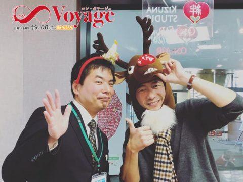 TBC東北放送 en∞ Voyage 佐々木淳(数学教官)と佐々木淳吾さん