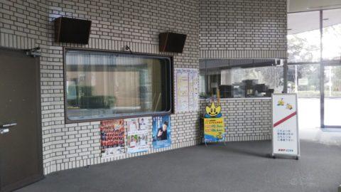 KRYラジオスタジオ