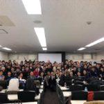 タカタ先生、小倉悠司先生、小田島新先生、安田亨先生、竹内英人先生の授業力向上の会に参加