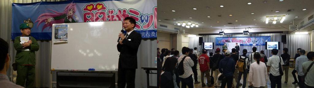 萌えサミット9 数学教官 佐々木淳
