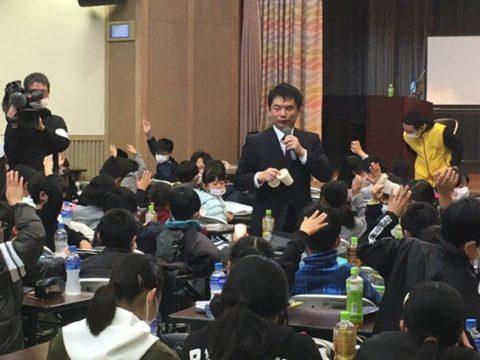 おもしろ算数教室 防衛省数学教官 佐々木淳