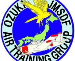 小月教育航空群(小月航空基地)