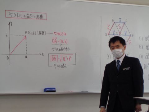 twitter 数学教官 佐々木淳