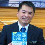 10月2日朝日新聞の朝刊にインタビュー記事が掲載されました。