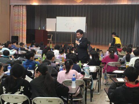 算数教室(出前授業)