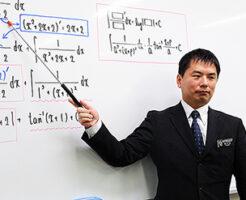 朝雲新聞 防衛省 数学教官