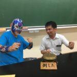 下関南高校の勉強合宿に参加しました。数理哲人